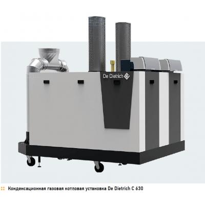 Котел газовый конденсационный De Dietrich C 630 860 Eco INICONTROL ( 850 кВт)