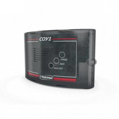 СОУ1 - сигнализатор оксида углерода СО