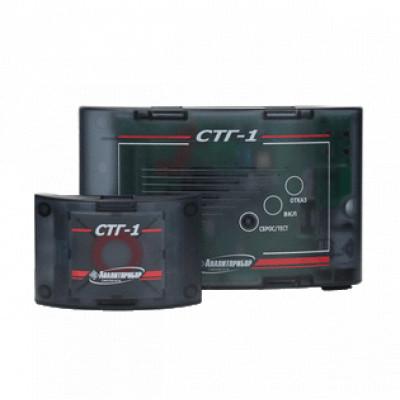 СТГ-1 - сигнализатор токсичных и горючих газов
