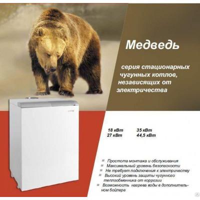 Котел газовый Медведь РLO