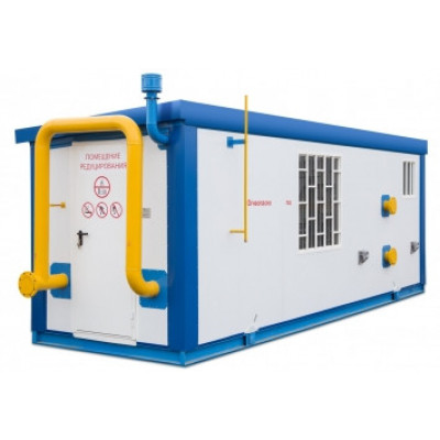 Пункты учета и редуцирования газа в блочном исполнении ПУРДГ-Б
