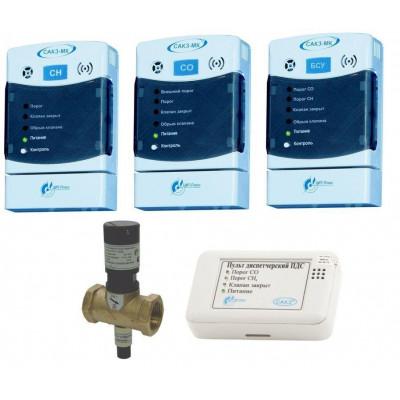 Система САКЗ-МК®-1 БЫТОВАЯ состоит из сигнализатора СЗ-1ГТ (природный газ)