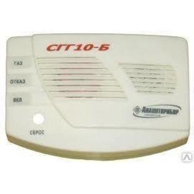 Сигнализатор газа СГГ10-Б