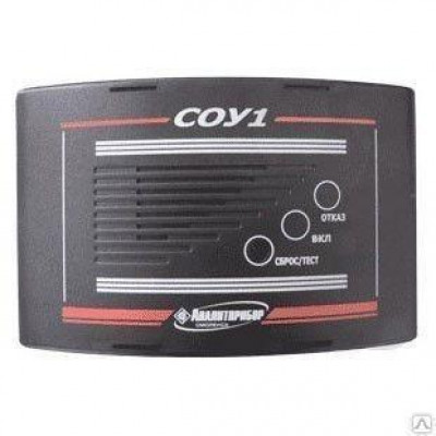 Сигнализатор газа СОУ-1
