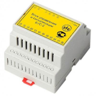 Блок управления и сигнализации БУС-2